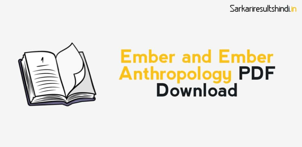 Ember and Ember Anthropology PDF