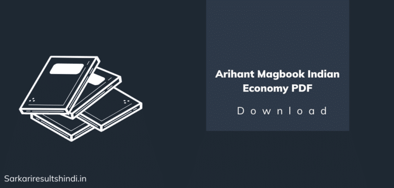 Arihant Magbook Indian Economy PDF