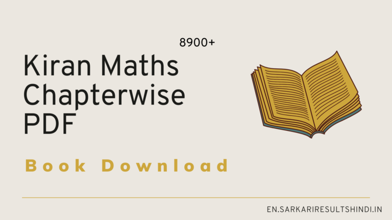 Kiran Maths Book PDF