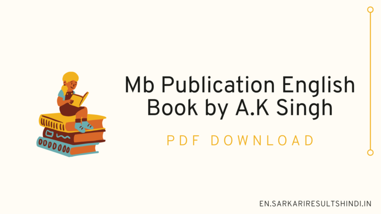 Mb Publication English Book PDF