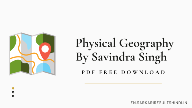 Physical Geography By Savindra Singh PDF download