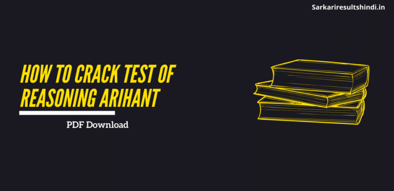 How To Crack Test Of Reasoning Arihant book download