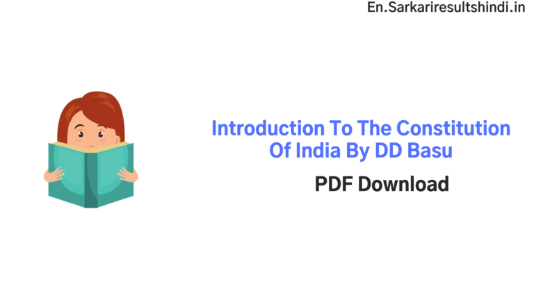 Introduction To The Constitution Of India By DD Basu book