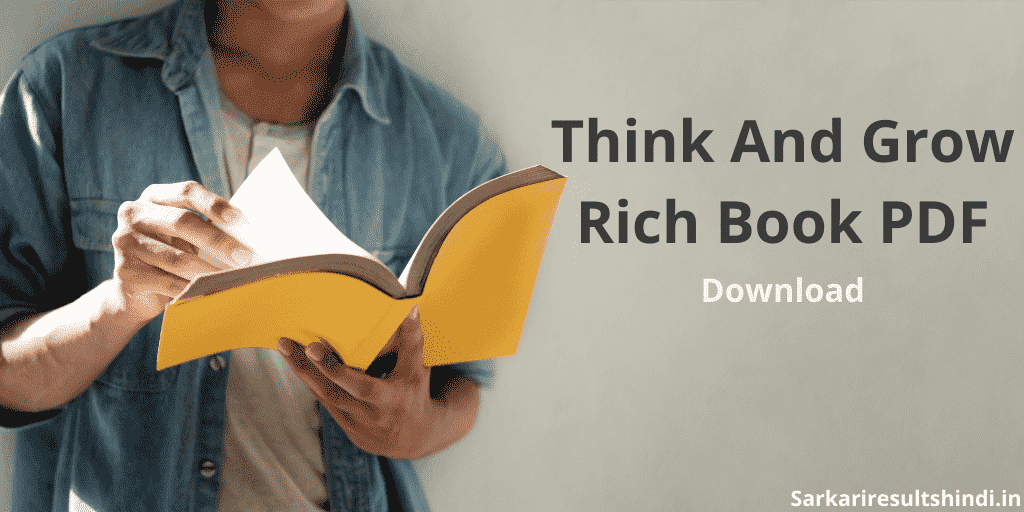 Think And Grow Rich Book PDF